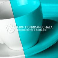Монолитный поликарбонат цвет бирюза