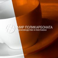 Монолитный поликарбонат цвет бронза коричневая