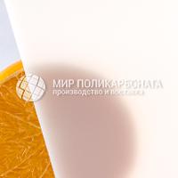Монолитный поликарбонат цвет опал