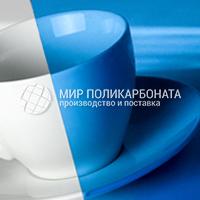 Монолитный поликарбонат цвет синий