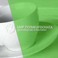 Монолитный поликарбонат цвет зеленый