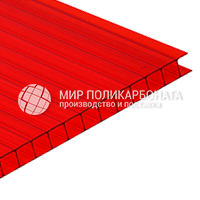 Сотовый поликарбонат цвет красный