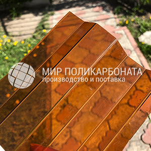 Профилированный поликарбонат бронза коричневая