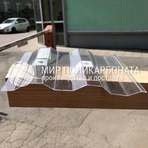 Профилированный поликарбонат прозрачный