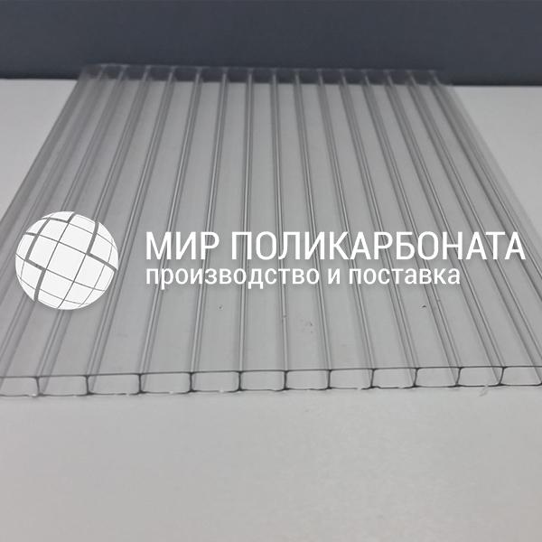 Прозрачный поликарбонат для теплиц