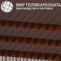 Сотовый поликарбонат 16 мм 3R бронза коричневая