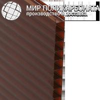 Сотовый поликарбонат 6 мм бронза коричневая