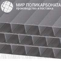 Сотовый поликарбонат 16 мм 3R бронза серая