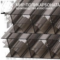 Сотовый поликарбонат 25 мм бронза серая