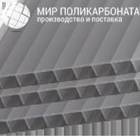 Сотовый поликарбонат 4 мм бронза серая