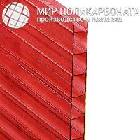 Сотовый поликарбонат 6 мм красный