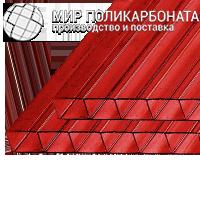 Сотовый поликарбонат 8 мм красный
