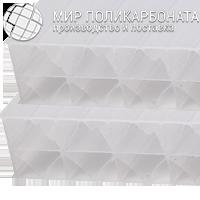 Сотовый поликарбонат 25 мм опал
