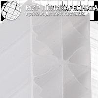 Сотовый поликарбонат 32 мм опал