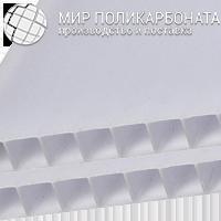 Сотовый поликарбонат 4 мм опал