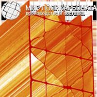 Сотовый поликарбонат 32 мм оранжевый