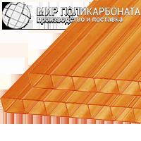 Сотовый поликарбонат 8 мм оранжевый
