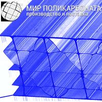 Сотовый поликарбонат 16 мм синий