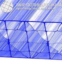 Сотовый поликарбонат 20 мм синий
