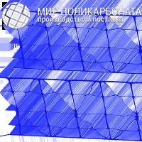 Сотовый поликарбонат 25 мм синий