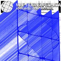 Сотовый поликарбонат 32 мм синий