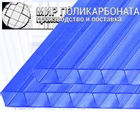 Сотовый поликарбонат 8 мм синий