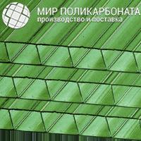 Сотовый поликарбонат 16 мм 3R зеленый