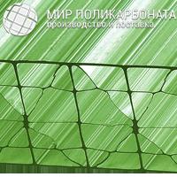 Сотовый поликарбонат 20 мм зеленый