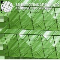 Сотовый поликарбонат 25 мм зеленый