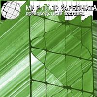 Сотовый поликарбонат 32 мм зеленый