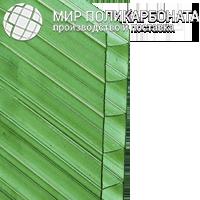 Сотовый поликарбонат 6 мм зеленый