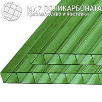 Сотовый поликарбонат 8 мм зеленый