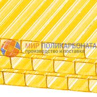 Сотовый поликарбонат 16 мм 3R желтый