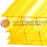 Сотовый поликарбонат 16 мм желтый
