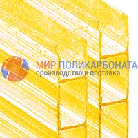 Сотовый поликарбонат 8 мм желтый